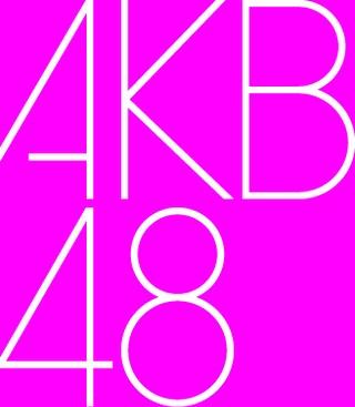akb AKB48ドラフト会議メンバー30名の名前や顔写真!PART.1