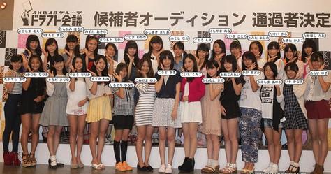akbkouho2 AKB48ドラフト会議メンバー30名の名前や顔写真!PART.1