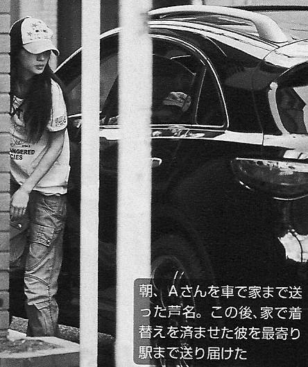 ashinasei7 芦名星がクロコーチ主演の画像!結婚はまだ?実家とカップ!本名は?