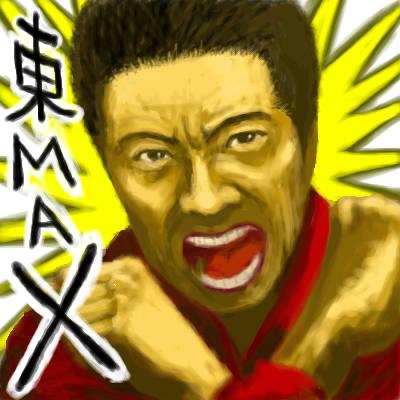 azumax 東maxと安めぐみ離婚?浮気が理由?もんじゃ浅草甘栗MJ店とは?