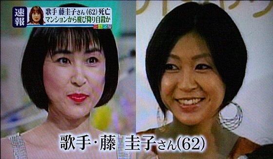 fujikeiko2 藤圭子の知人男性は誰?関係や画像は?病気や病名について!
