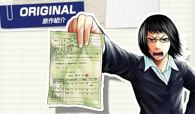 gensaku ダンダリンに福士蒼汰なぜ?ドラマのキャストは?原作は悪徳社労士?