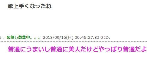 hatamotohiro3 秦基博は韓国人?結婚は?前田敦子とのコラボ「アイ」動画!下手?