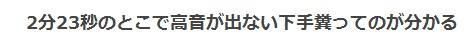hatamotohiro4 秦基博は韓国人?結婚は?前田敦子とのコラボ「アイ」動画!下手?