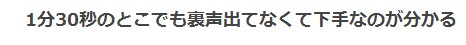 hatamotohiro5 秦基博は韓国人?結婚は?前田敦子とのコラボ「アイ」動画!下手?
