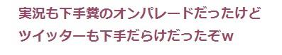 hatamotohiro6 秦基博は韓国人?結婚は?前田敦子とのコラボ「アイ」動画!下手?