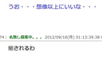 hatamotohiro7 秦基博は韓国人?結婚は?前田敦子とのコラボ「アイ」動画!下手?