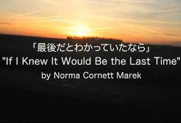 kandou 【動画】言葉で命の大切さと感動を与えてくれます!