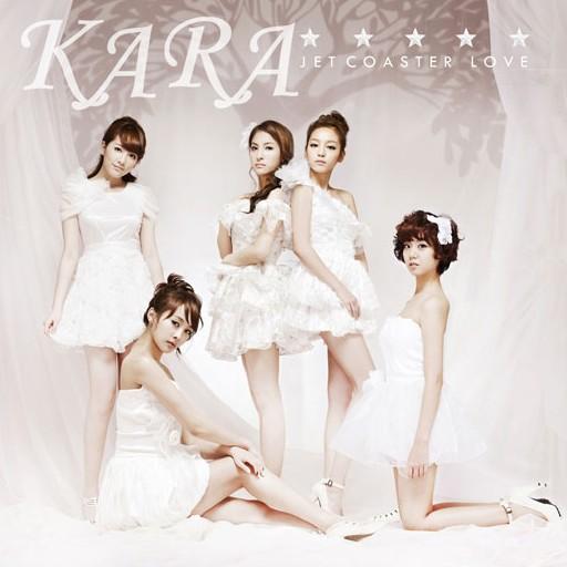 kara KARAの解散理由の真相!動画や画像は?ハラやジヨンの今後は?