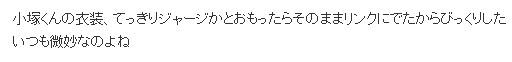 kodukatakahiko6 小塚崇彦の衣装2013年が変!動画は?デザイナー誰?彼女と結婚?