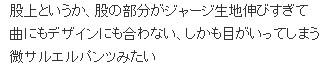 kodukatakahiko8 小塚崇彦の衣装2013年が変!動画は?デザイナー誰?彼女と結婚?