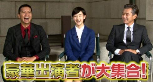 kuroko chi52 クロコーチ視聴率が低い理由!四話の視聴率と五話の予告とあらすじ!