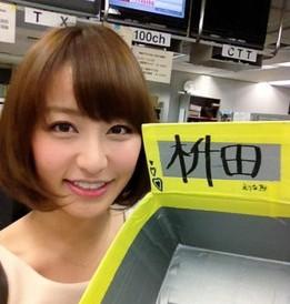 masudaerina2 枡田絵理奈が熱愛・結婚?相手は?後藤真希との関係とすっぴん画像!
