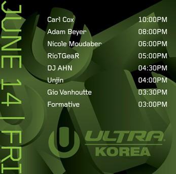 meinstage1 umf korea 2013 タイムテーブルは?15日のゲストとwikiは?