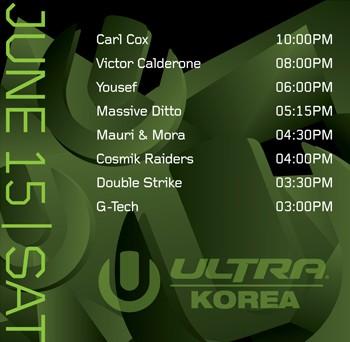 meinstage4 umf korea 2013 タイムテーブルは?15日のゲストとwikiは?