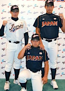 nihondaihyou10 【野球】2013年日本高校選抜のメンバーは?松井君や森君は?