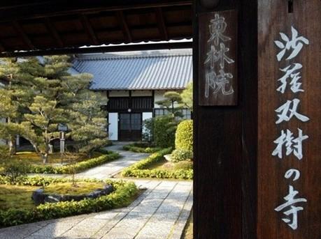 nishikawagenbou3 西川玄房wiki(プロフィール )!精進料理が絶品?東林院の場所!