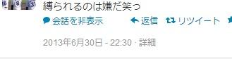 numatatakumi3 ドジャース沼田拓巳の画像や動画!wikiは?出身地や中学はどこ?