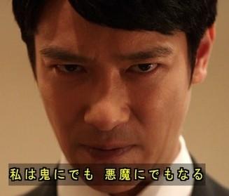 sakaimasato3 堺雅人の私服がダサい!フライデー画像は?結婚の相手は有名な女優!