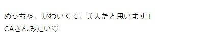 satouarisa3 バレーボール佐藤あり紗の画像(ギャル)かわいい!ツーアタック?
