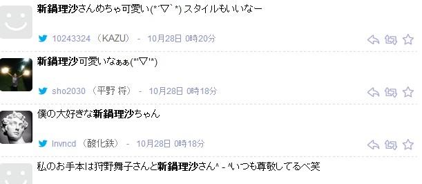 shinnabekuchikomi2 新鍋理沙の一番好きなプレーは?得意プレーはサーブレシーブ?柿谷?