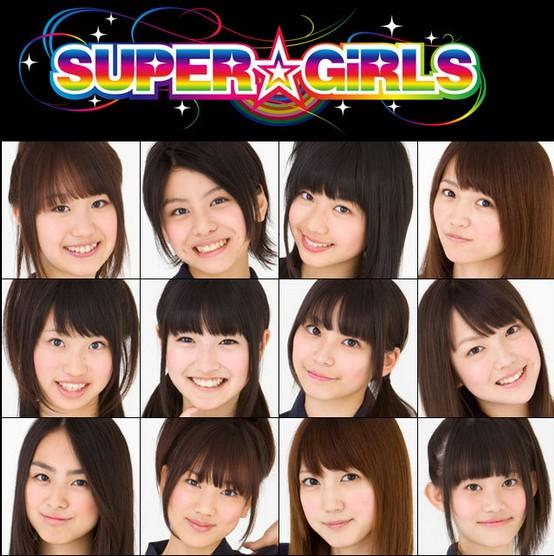 supergirls スーパーガールズ(SUPER☆GiRLS)メンバー人気順!PVは?