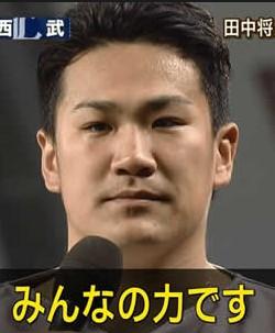 tanakamasahiro61 田中将大の個人成績は?24連勝達成!来季のメジャー球団はどこに?