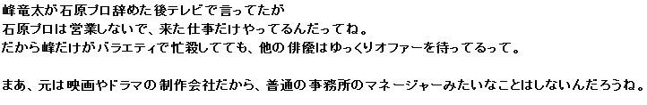 tokushigesatoshi7 徳重聡が売れない理由は刺青だから?彼女は?事故や創価学会とは?