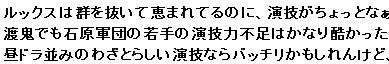 tokushigesatoshi8 徳重聡が売れない理由は刺青だから?彼女は?事故や創価学会とは?