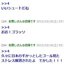 uryuukousei2 瓜生昂勢の出身や中学校はwikiで!進路となる内定先は?動画も!