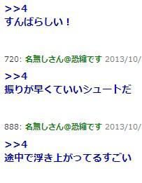 uryuukousei3 瓜生昂勢の出身や中学校はwikiで!進路となる内定先は?動画も!