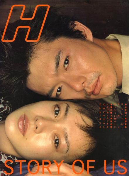 watabeaturou.nakatanimiki 渡部篤郎と中谷美紀の謎の関係 !結婚は?二人の性格は?両性具有?