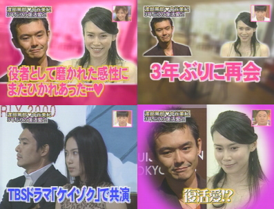 watabeaturou.nakatanimiki1 渡部篤郎と中谷美紀の謎の関係 !結婚は?二人の性格は?両性具有?