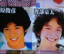 watabegouta3 渡部豪太がクロコーチでスキンヘッドに!普段の髪型は?そっくり誰?