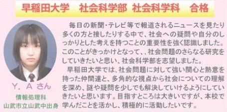 yuukiaoi1 悠木碧の画像は?大学はどこ?ガキの使いに主演?熱愛や結婚について