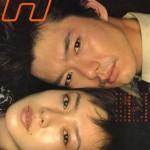 渡部篤郎と中谷美紀の謎の関係 !結婚は?二人の性格は?両性具有?
