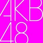 AKB48ドラフト会議メンバー30名の名前や顔写真!PART.1