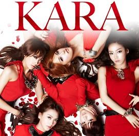 KARA 画像